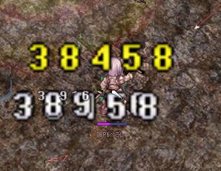 はじめてのオース二次捜索を手探りでソロ攻略する。 13