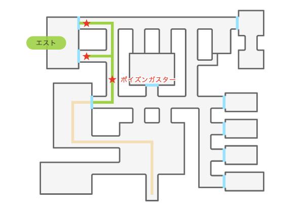 新EPクエスト「イルシオン」のクエスト手順まとめ 62