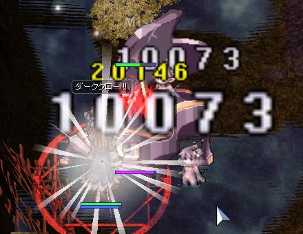 メナス用新装備『追撃者のシューズ』をお試し。 10